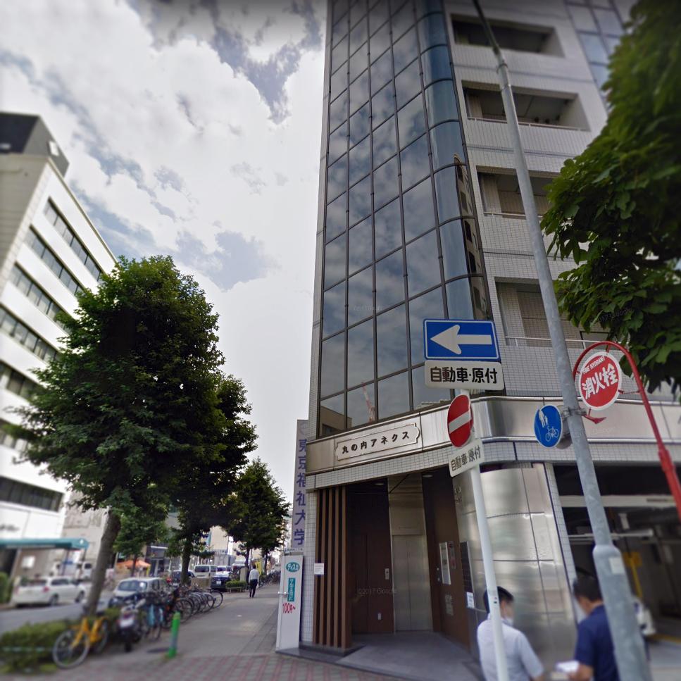 山田武弥公認会計士・税理士事務所写真