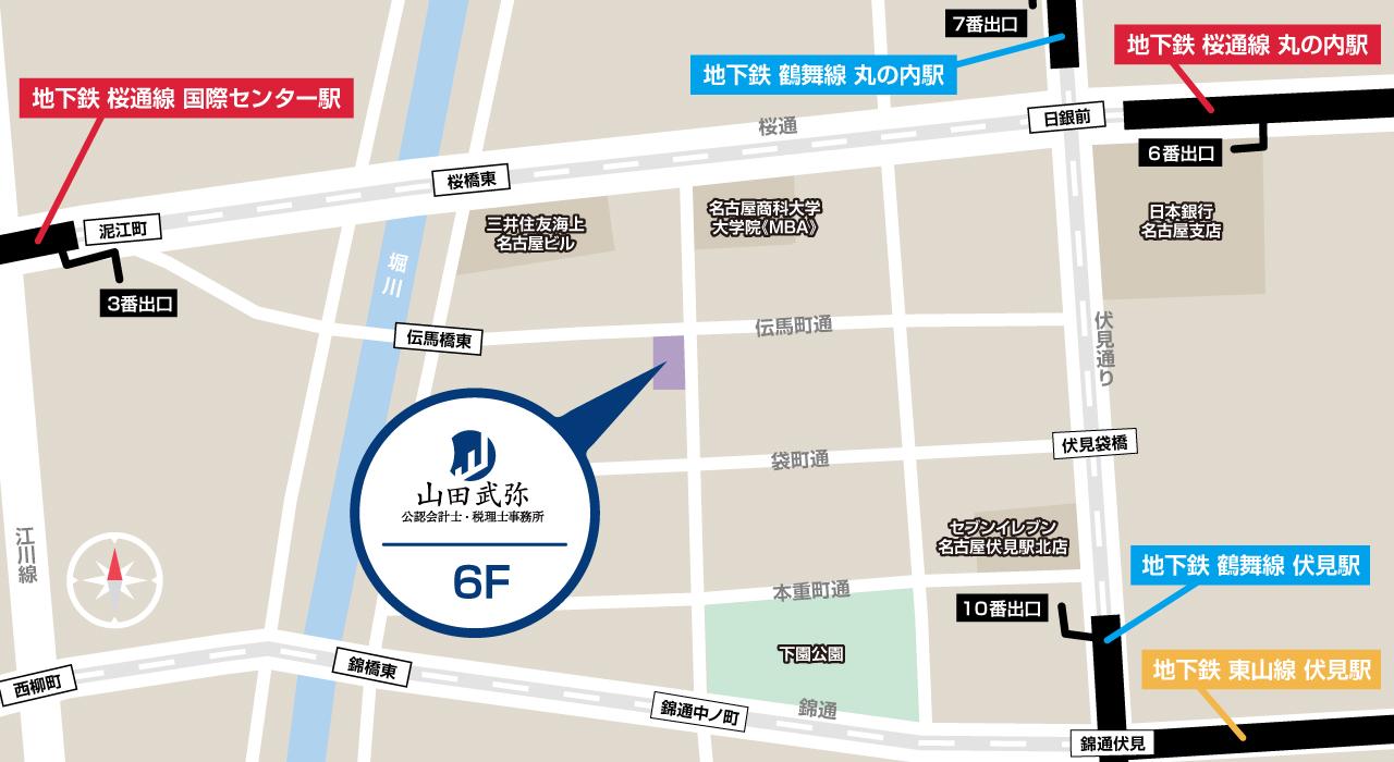 山田武弥公認会計士・税理士事務所アクセスマップ